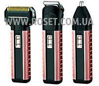 Бритва-триммер беспроводная 3в1 - Gemei GM-789