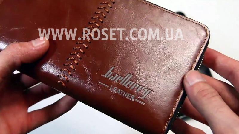 0d545061fa25 Портмоне-кошелек мужской кожа - Baellerry Leather: продажа, цена в ...