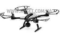 Квадрокоптер дрон - FPV Real-Time X33C Folding Drone