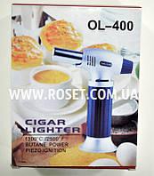 Газовая горелка - Cigar Lighter OL-400, фото 1
