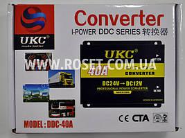 Конвертер постоянного переменного тока - UKC I-Power Converter 40A 24V-12V