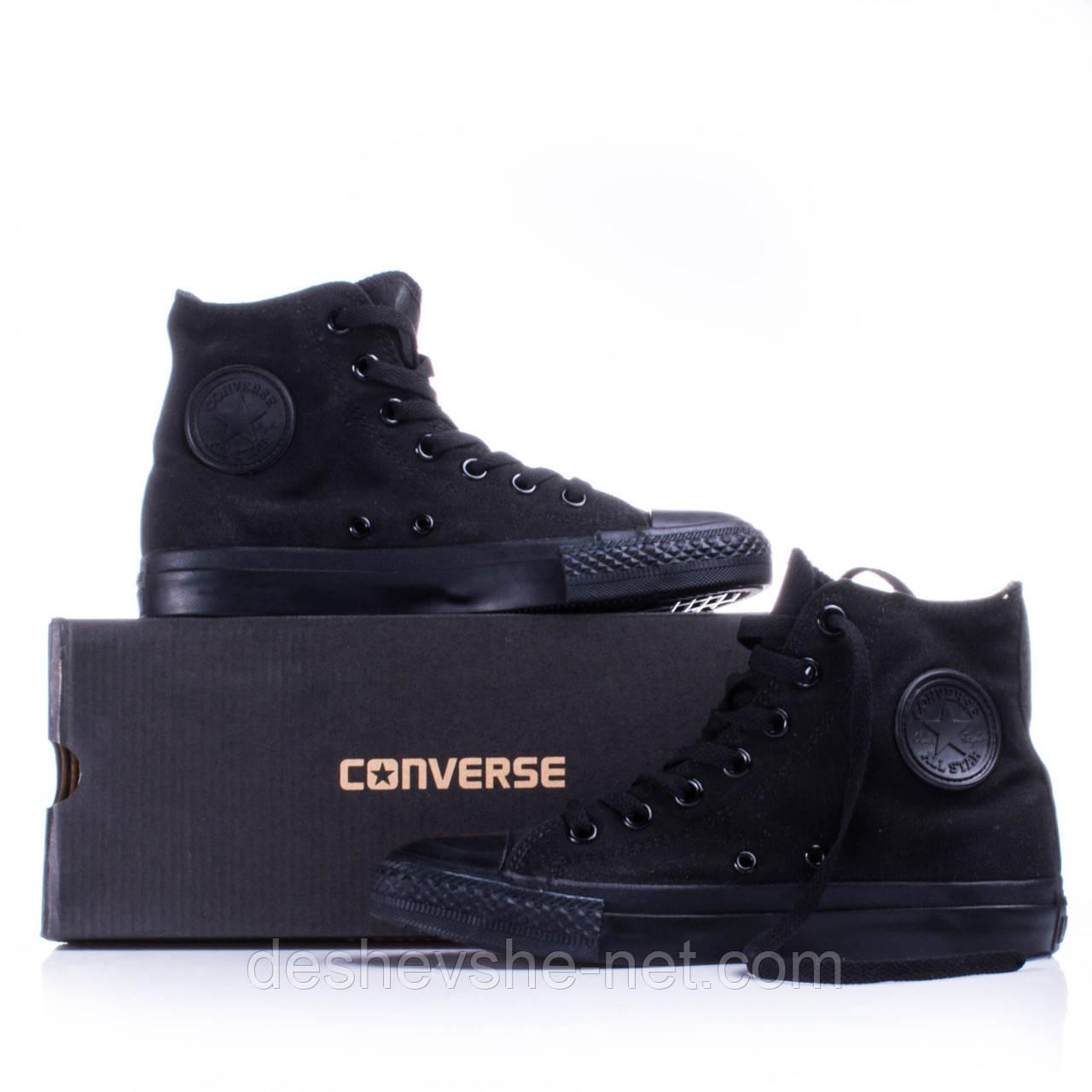Кеды в стиле  Converse ALL STAR (конверсы) Черные высокие в коробке