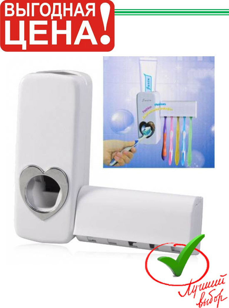 Подставка для зубных щеток Kaixin Kx-889