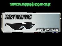 Призматические очки для чтения лежа (очки для ленивых) - Lazy Glasses, фото 1