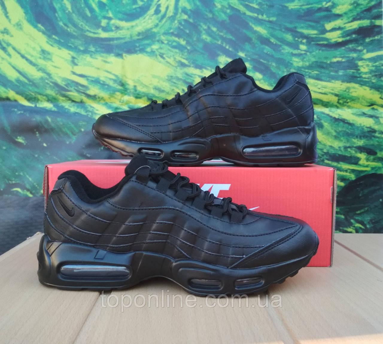 65516a01 Кроссовки мужские в стиле Nike Air Max 95 all black: продажа, цена в ...