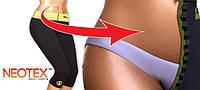 БРИДЖИ + ПОЯС для похудения HOT SHAPERS PANTS, фото 1
