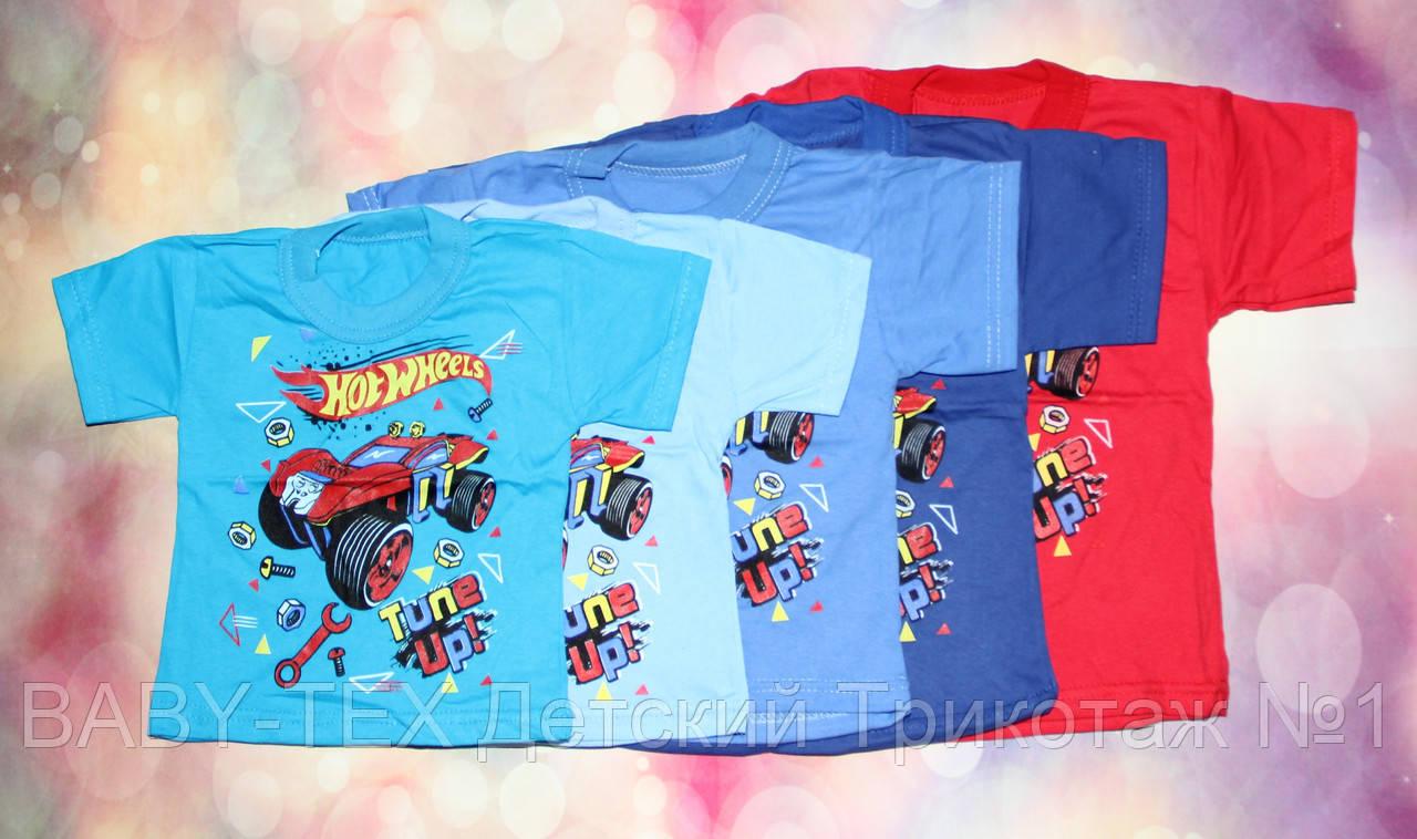 Детская футболка Хот Вилс кулир