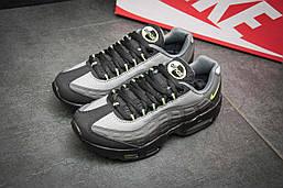 Кроссовки женские  Nike AirMax 95, серые (11463),  [  36 (последняя пара)  ]