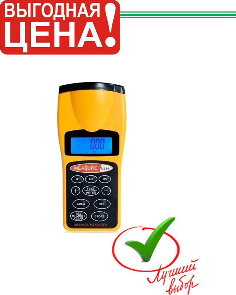 Лазерная линейка LASER METR Q03