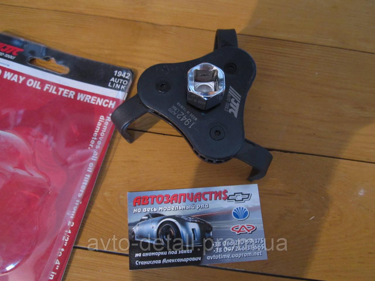 Ключ для зняття масляного фільтра JTC 1942 63-102 мм