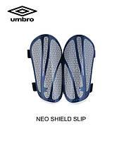 Щитки UMBRO NEO SHIELD SLIP