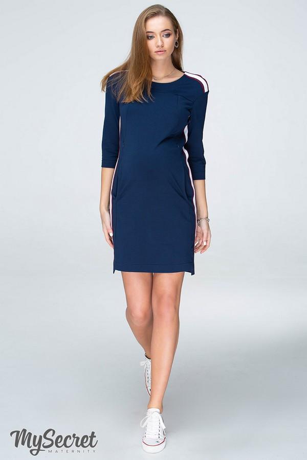Трикотажное платье для беременных и кормящих DANIELLE LIGHT DR-19.041, темно-синее