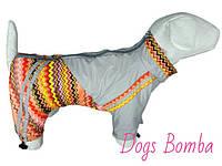 Дождевики для собак утепленные