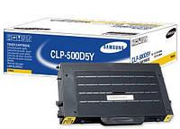 Заправка картриджа Samsung CLP-500D5Y