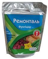 Ремонталь 1 кг (Семейный Сад)
