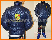 Детская куртка | Ветровка для мальчика Porshe