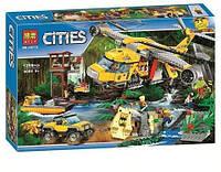 """Конструктор  BELA City 10713  """"Вертолет для доставки грузов в джунгли"""" 1298 дет."""