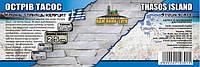 """Находка для дизайнеров от Каменный LVIV Идеально белый Греческий колотый камень Мрамор """"Остров ТАSОS"""" KLVIV."""