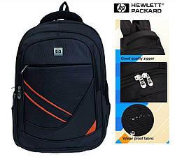 """Рюкзак для ноутбука до 17"""" 3 отделения в стиле Hewlett-Packard с оранжевой вставкой"""