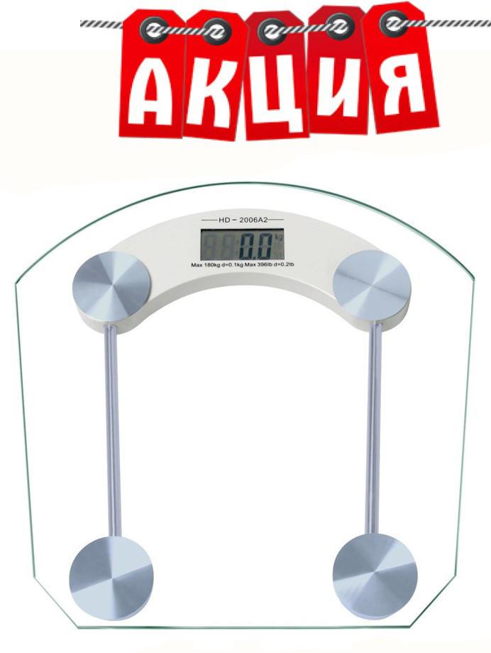Весы напольные до 180кг 2003B . АКЦИЯ