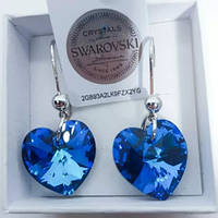 Позолоченное украшение с кристаллами Swarovski – прекрасный подарок для избранницы