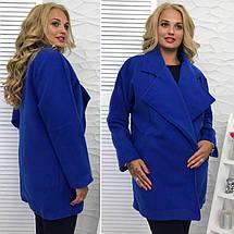 Женское пальто кашемир 48-52 рр. Батал, фото 3