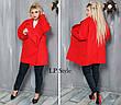 Женское пальто кашемир 48-52 рр. Батал, фото 5