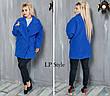 Женское пальто кашемир 48-52 рр. Батал, фото 6