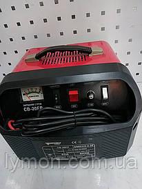 Зарядний пристрій Forte CB-20S