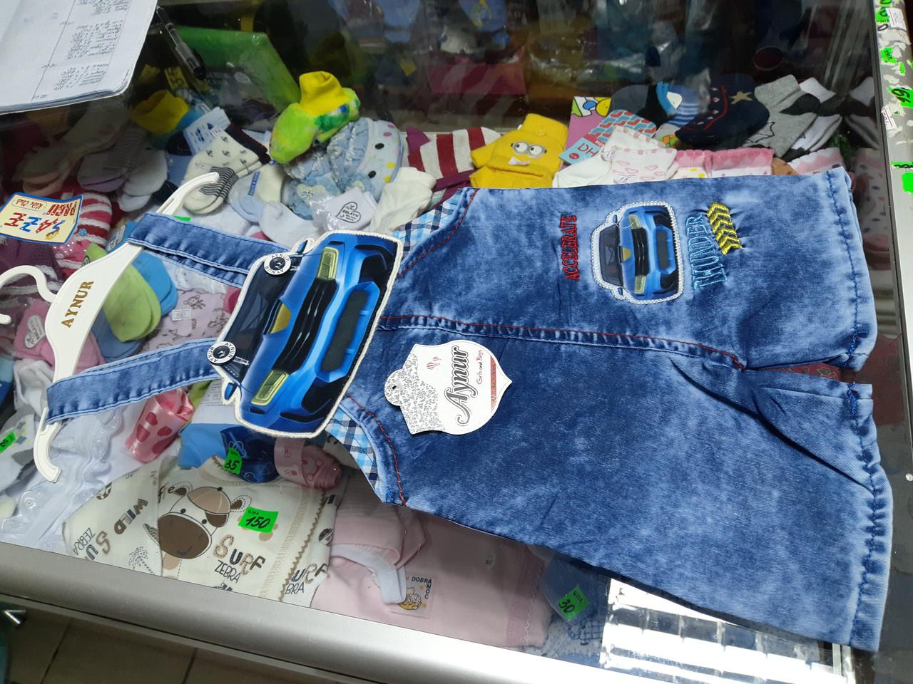 Детский джинсовый комбинезон Лето р. 68 - 80