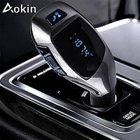 Оригинал FM модулятор X5 plus BMW