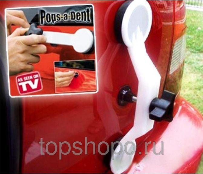 Набор для удаления вмятин на автомобиле Pops-a-dent без покраски