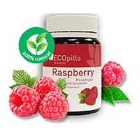 Натуральные таблетки  для похудения Eco Pills Raspberry (Эко Пилс Расбери)