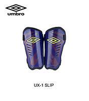 Щитки UMBRO UX-1 SLIP
