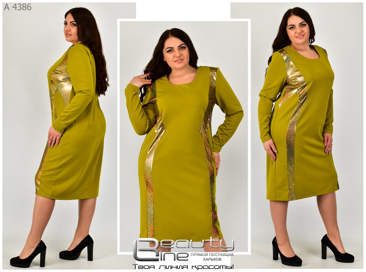 Платье женское приталенного кроя раз. 52.54.56.58