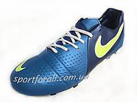 Бутсы  футбольные Nike CTR360 Р- 43