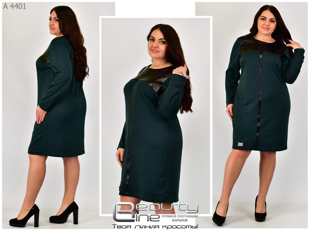 Трикотажное женское платье с отделкой из эко кожи раз.54-64