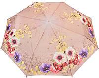 Женский зонт MAGIC RAIN ZMR1231-5, механический, бежевый