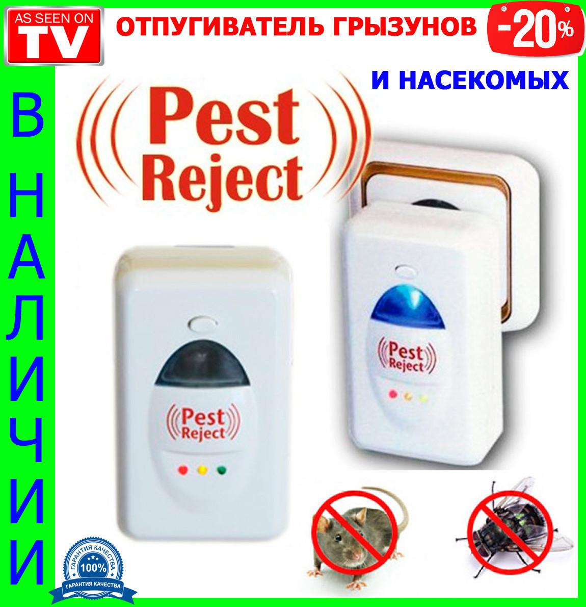 Pest Reject - ультразвуковой отпугиватель грызунов, тараканов, всех видов насекомых!, фото 1