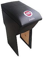 Подлокотник Fiat Doblo с логотипом серый
