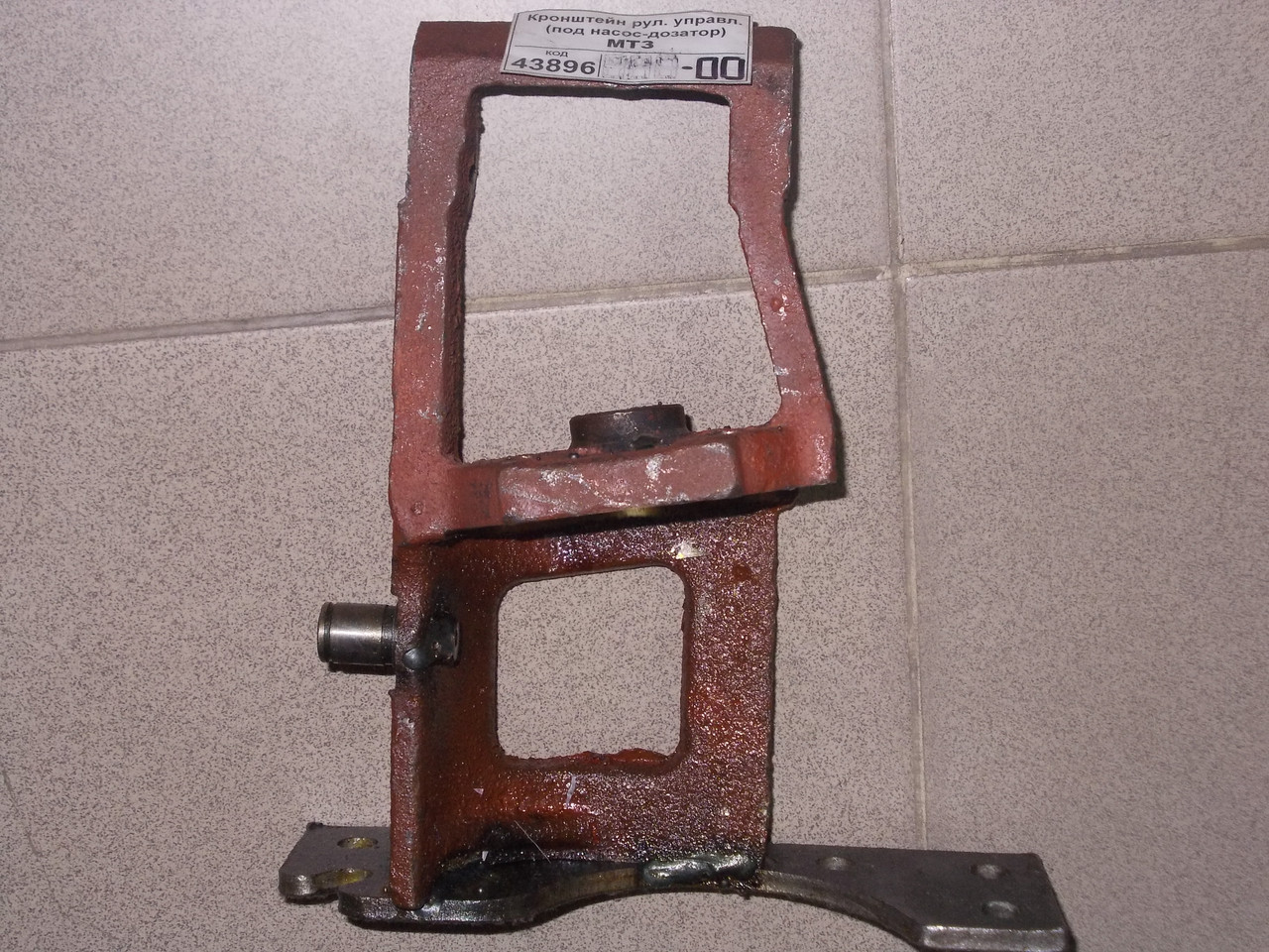 Кронштейн насоса-дозатора МТЗ-80-892; 85-3401120