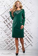 Стильное женское платье размер 52, трикотаж с перфорацией, зелёное, повседневное, деловое, офисное