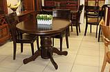 Стол обеденный деревянный А-17, фото 3