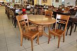 Стол обеденный деревянный А-17, фото 2