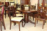 Стол обеденный деревянный А-17, фото 4