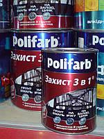 Грунт эмаль по ржавчине POLIFARB Защита 3в1 серая 0,9кг