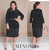 e0d5239e40f Платье в деловом стиле с металлическим поясом и контрастными вставками (р.  52-60