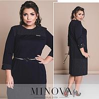 61b565146d3 Платье в деловом стиле с металлическим поясом и контрастными вставками (р.  50-60