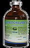 Мелоксивет 100 мл (мелоксикам 20мг)- нестероидное противоревматическое и противовоспалит. ср-во