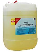 Химия для бассейнов - Хлор жидкий 25кг (20л.)